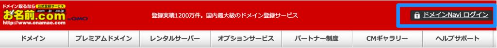 スクリーンショット_2016-03-10_20_55_19
