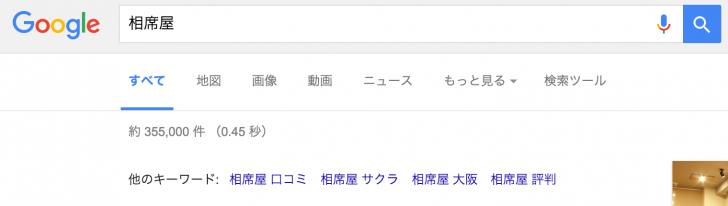 スクリーンショット 2016-04-05 21.36.29