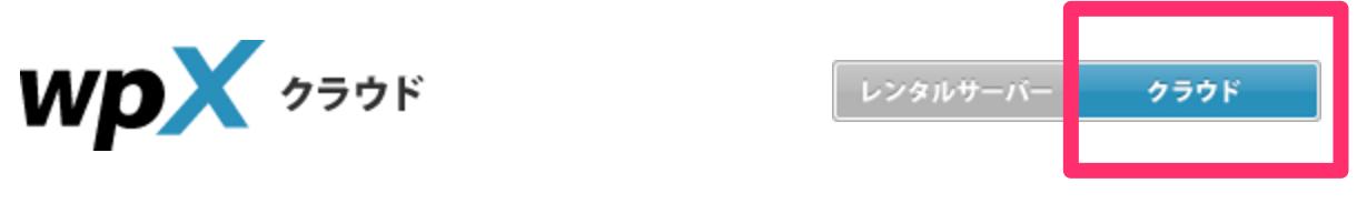スクリーンショット_2016-05-14_17_17_32