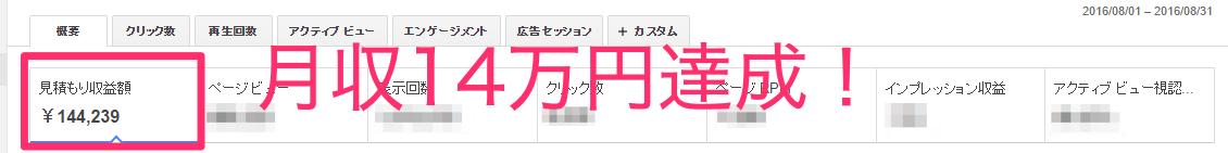 screenshot_2016_9_4